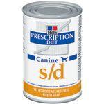 urinary tract dog food
